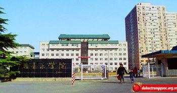 Học viện Âm nhạc Trung Quốc