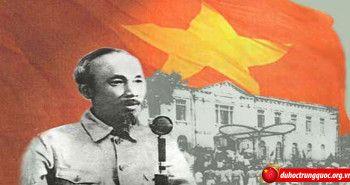 Tuyên ngôn Độc lập Việt Nam (越南独立宣言)