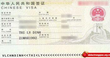 Tin visa Đinh Thị Ly – Đại học khoa học kỹ thuật điện tử Quế Lâm