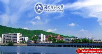 Đại học Sư phạm Hồ Nam