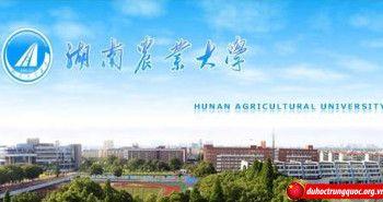 Đại học Nông nghiệp Hồ Nam