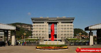 Đại học Sơn Đông