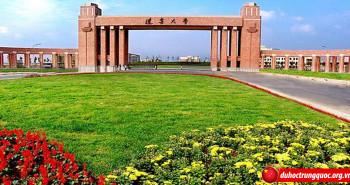Đại học Liêu Ninh