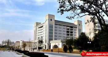 Đại học Nông nghiệp An Huy