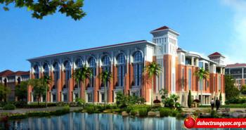 Đại học công nghệ Quế Lâm