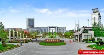 Đại học Dầu Khí Tây Nam