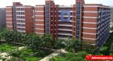 Đại học sư phạm Trạm Giang