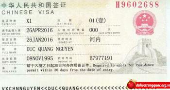 Tin visa: Nguyễn Đức Quang – Đại học Sư phạm Hoa Đông, Thượng Hải