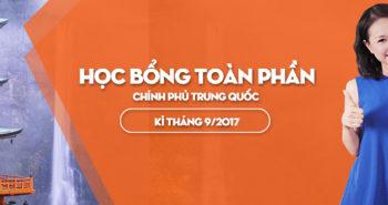 Tuyển sinh học bổng toàn phần CSC của chính phủ Trung Quốc 2017