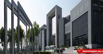 Đại học Đồng Tế