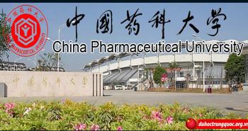 Đại học dược Trung Quốc