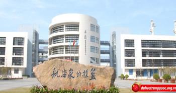 Đại học Hàng Hải Thượng Hải