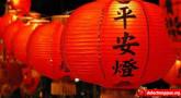 Du lịch Quảng Châu – Kinh nghiệm quý báu