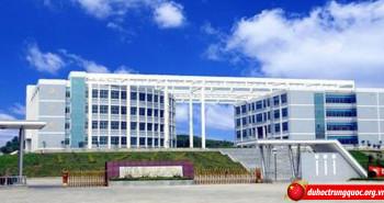 Học Viện Văn Hoá Quốc Tế Thiên Tân