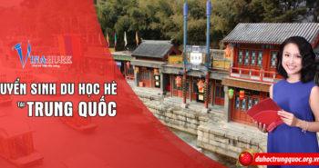 Tuyển sinh chương trình trại hè tại Quảng Tây – Trung Quốc