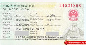 Tin visa: Nguyễn Đăng Tùng Anh – Đại học Trung Sơn, Quảng Châu, Trung Quốc