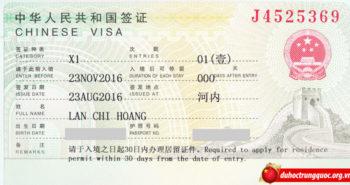Tin visa: Hoàng Lan Chi nhận học bổng toàn phần chính phủ Trung Quốc hệ thạc sĩ trường Đại học Trường Xuân