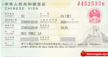 Tin visa: Lê Hữu Phúc nhận học bổng trường Đại học Tài chính và kinh tế Nam Kinh
