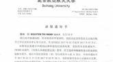 Nguyễn Thị Hạnh nhận thư mời của Đại học Hàng Không Vũ Trụ Bắc Kinh