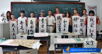 Du Học Hè tại Trung Quốc 2017 cùng với Vinahure