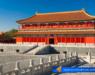 Học bổng du học Trung Quốc – Học bổng tỉnh Giang Tô 2017
