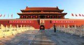 Mẫu đơn xin học bổng Chính phủ (CSC) Trung Quốc năm 2019