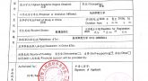 Nguyễn Thị Bích Hạnh đã trúng tuyển vào trường Học viện Sư Phạm Hàng Châu