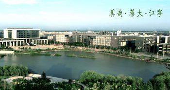 Học bổng 100% của trường Đại học Dược Trung Quốc
