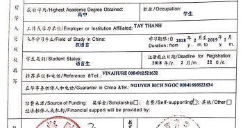 Tiêu Ái Dung đã trúng tuyển vào trường Đại học kinh tế Thượng Hải