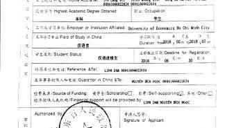Nguyễn Thị Ngọc Trâm đã trúng tuyển vào trường đại học Sư Phạm Hoa Nam