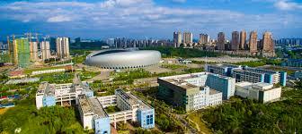 Toàn cảnh Học viện công nghệ Quý Dương nhìn từ trên cao.
