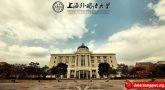 Top 5 trường đại học tốt nhất Thượng Hải