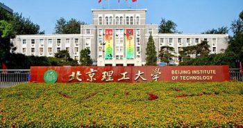 Học bổng bán phần Đại học Công nghệ Bắc Kinh