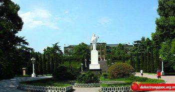 Học bổng Khổng Tử Đại Học Tây Nam – Ngôi trường danh tiếng