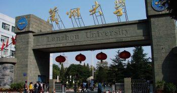 Đại học Lan Châu – Cam Túc Học bổng toàn phần năm 2018