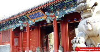 Khóa học hè Hán ngữ Đại học Bắc Kinh 2018
