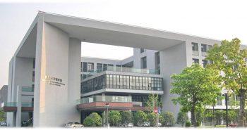 """Học bổng """" Một vành đai – một con đường"""" – Đại học Trung y dược Chiết Giang"""