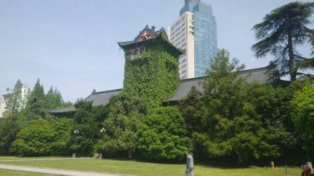 Đại học Nam Kinh - phân khu Gulou.