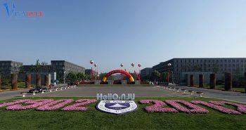 Học bổng Khổng Tử tại Đại học Nam Kinh – Top 10 Trung Quốc