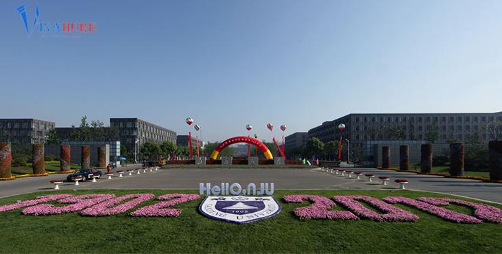 Phân khu Xianlin của Đại học Nam Kinh.