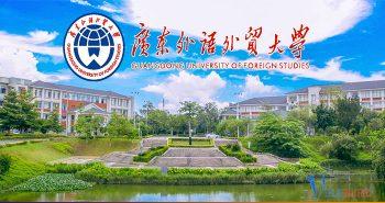 Khóa học hè thú vị tại Đại học Ngoại Ngữ Ngoại Thương Quảng Đông