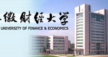 Học bổng đại học cuối cùng của năm 2018 tại Đại học Tài  Chính An Huy