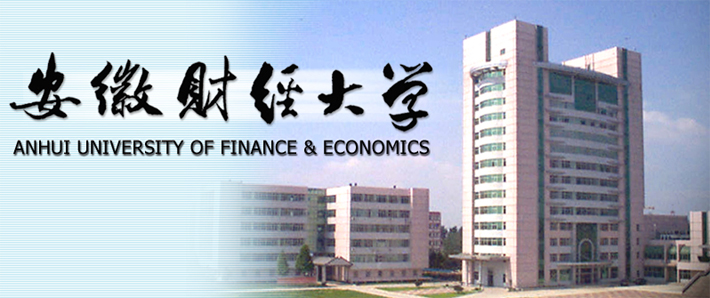 Đại học tài chính An Huy chưa bao học bổng ưu đãi đến vậy.