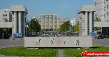 Cùng du học sinh Việt của Vinahure có những trải nghiệm thú vị tại trường đại học hàng đầu Trung Quốc
