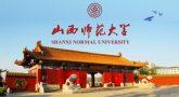 Học bổng học tiếng ưu đãi nhất từ trường Đại học Sư Phạm Sơn Tây