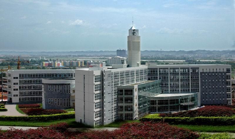 Học viện kĩ thuật Tứ Xuyên nhìn từ trên cao.
