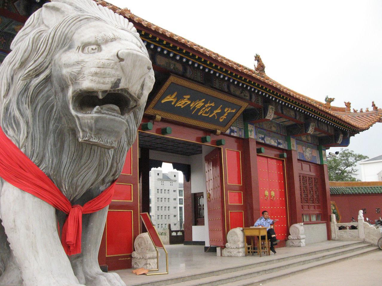 Một trong các cổng của trường Đại hoc sư phạm Sơn Tây.