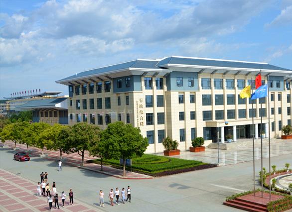 Một góc của Học viện kĩ thuật Tứ Xuyên.