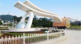 Học bổng tỉnh hệ Đại học và Thạc sỹ tại ĐH Bưu điện Trùng Khánh