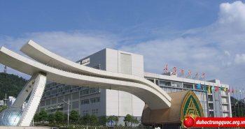 Học bổng toàn phần Hệ Cử Nhân trường ĐH Bưu điện Trùng Khánh 2019